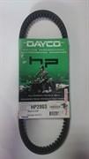 Ремень вариатора DAYCO HP2003