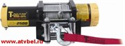 Лебедка для квадроцикла T-MAX ATW-PRO 2500 со стальным тросом  W0608