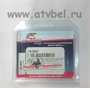 Ремкомплект тормозного суппорта Yamaha Grizzly 550, 700, Raptor 250 18-3027