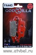 Колодки GODZILLA  FA443