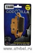 Тормозные колодки усиленные GODZILLA  FA444