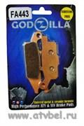 Тормозные колодки усиленные GODZILLA  FA443
