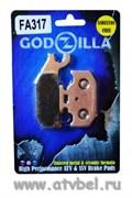 Тормозные колодки усиленные GODZILLA  FA317