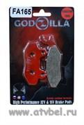 Колодки GODZILLA  FA165