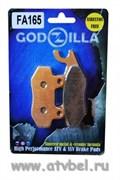 Тормозные колодки усиленные GODZILLA  FA165