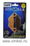 Тормозные колодки усиленные GODZILLA  FA475