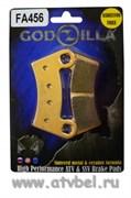 Тормозные колодки усиленные GODZILLA  FA456