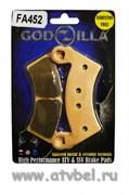 Тормозные колодки усиленные GODZILLA  FA452