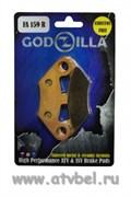 Тормозные колодки усиленные GODZILLA  FA159R