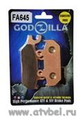 Тормозные колодки усиленные GODZILLA  FA645