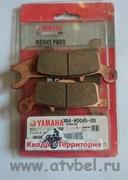 Тормозные колодки передние левые для квадроциклов Yamaha Grizzly 550/700 3B4-W0045-00-00