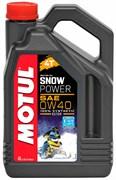 Масло MOTUL SNOWPOWER 4T 0W40 4 литра  105892