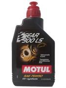 Масло MOTUL GEAR 300 LS 75W90 1 литр  105778