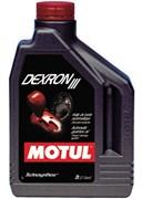 Масло MOTUL DEXRON III 2 литра  100318