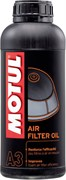 Масло для фильтров MOTUL A3 AIR FILTER OIL  102987