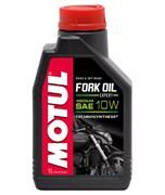 Вилочное масло MOTUL FORK OIL EXPERT 10W 1 литр  105930