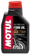 Вилочное масло MOTUL FORK OIL FACTORY LINE 7.5W 1 литр  105926