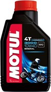 Масло MOTUL 3000 4T 10W40 1 литр  104045