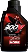 Масло MOTUL 300V 4T FACTORY LINE 15W50 1 литр 104125