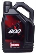 Масло MOTUL 800 2T FACTORY LINE OFF ROAD 4 литра  104039