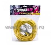 Трос для лебедки синтетический OffRoadTeam Basic 6 х 15м, с крюком