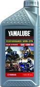 Масло Yamalube 10w50 semisyntetic